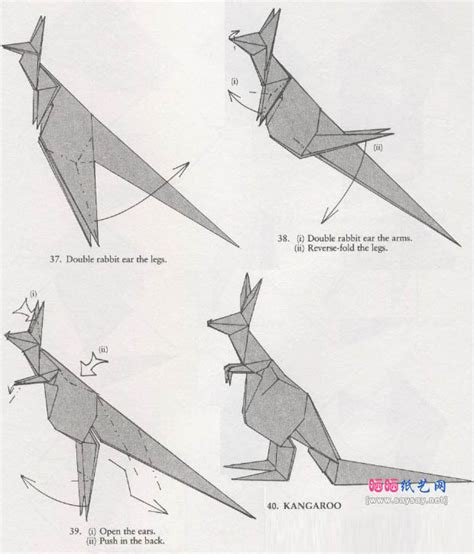 How To Make An Origami Kangaroo - origami kangaroo 5 crafty stuff origami
