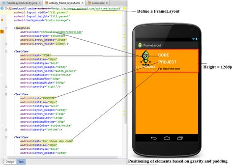 exle of layout design in android article 4 android ui layout and controls codeproject