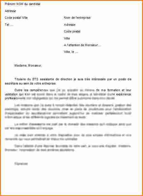 Lettre De Motivation De Candidature Université 6 Modele De Lettre De Motivation Pour Candidature Spontan 233 E Exemple Lettres