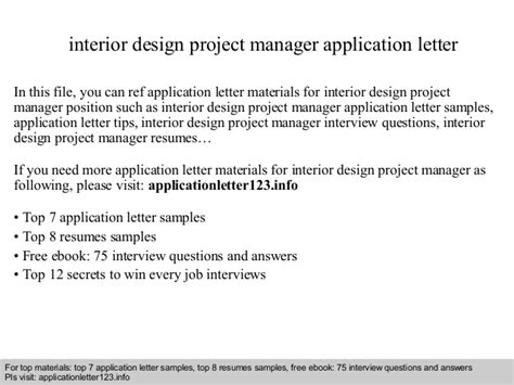 cover letter interior design manager interior design project manager application letter
