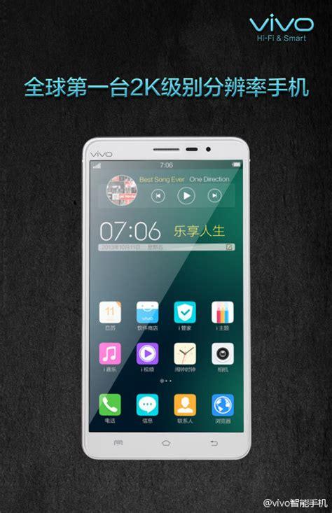email vivo indonesia vivo akan ikut meramaikan pasar android di indonesia