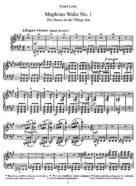 spartito valzer delle candele mephisto waltz no 1 piano partituras cantorion