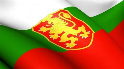 lavorare in consolato cittadinanza bulgara vivere e lavorare in bulgaria