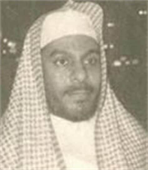 download mp3 al quran al matrood quran abdullah al matrood عبد الله مطرود