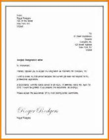 Word Resignation Letter by Doc 529684 Resignation Letter Word Format Sle Free Letter Of Resignation Template 94