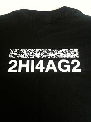 Districtwax Target Tshirt front 242 collector t shirt of the week wax trax