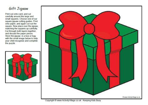 printable christmas presents printable jigsaw gift