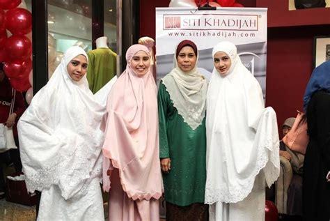 Mukena Siti Khadijah 1 mukenah siti khadijah membuat shalat jadi nyaman