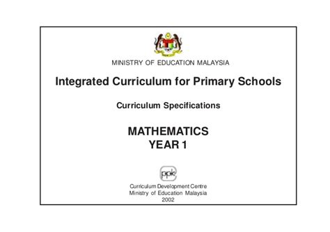 maths worksheets for year 1 malaysia 240185 myscres
