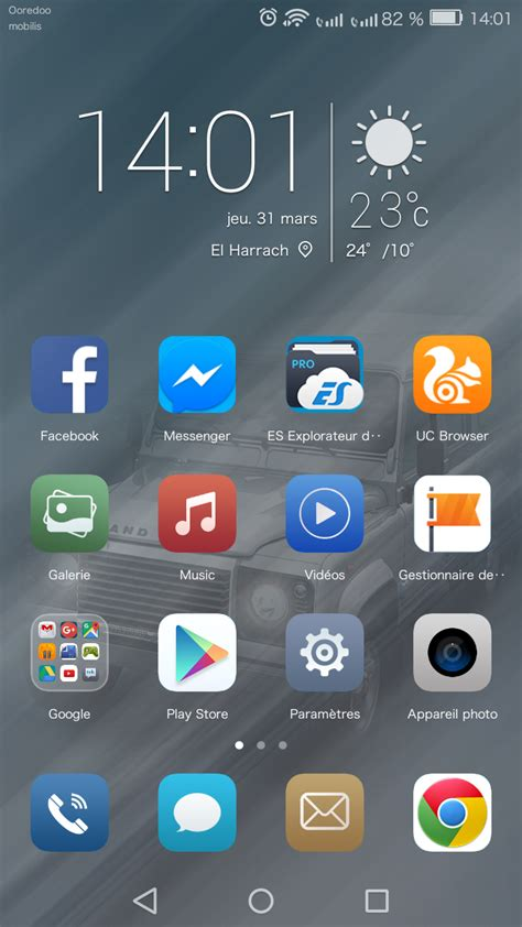 huawei themes work land rover huawei themes