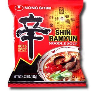Mie Korea Segye Ramyun Ramen Seperti Samyang Shin Ramyun Mie Korea korean instant noodles vs japanese instant noodles food