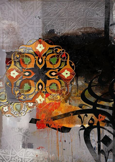 Islamic Artworks 1 17 best images about islamic on artworks