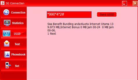 Trik Mendapatkan Videomax Gratis | tips trik cara mudah mendapatkan kuota internet gratis