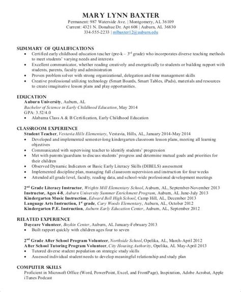 preschool teacher resume objective day care assistant term papers on