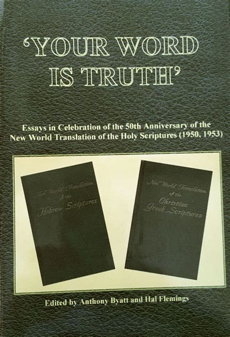 john 17 17 sanctify them through your truth your word is truth