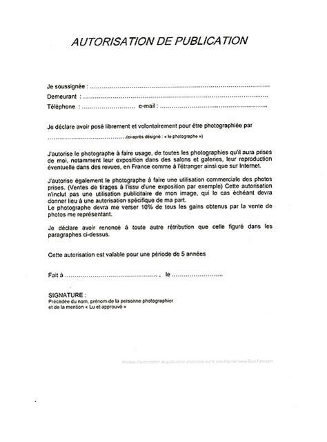 Modèle D Avenant à Un Contrat De Prestation De Services