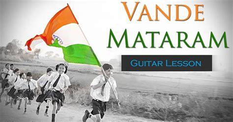 Vande Mataram Song Download In Tamil | vande mataram in tamil song free download erogonboomer