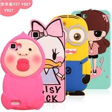 Vivo Y33 Casing Leather Cover vivo y35 price harga in malaysia wts in lelong