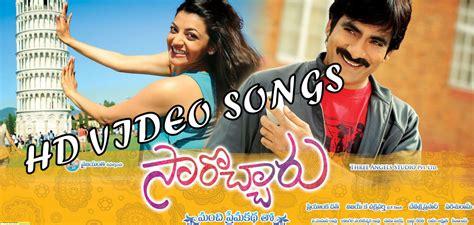 free download sons telugu video songs download related keywords keywordfree com