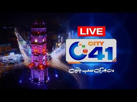 watch live | 29 january 2018 | city41 | news tv pakistan