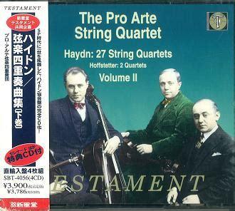 Pro Arte String Quartet - the pro arte string quartet プロ アルテ弦楽四重奏団 ハイドン 弦楽四重奏曲