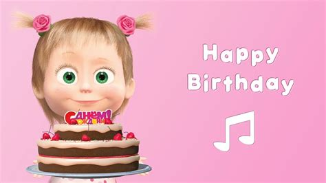 download lagu mp3 happy birthday ten2five download masha and the bear instrumental mp3 mp4 3gp flv