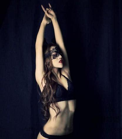 sexy women cutout hollow lace half face mask veil prom eye