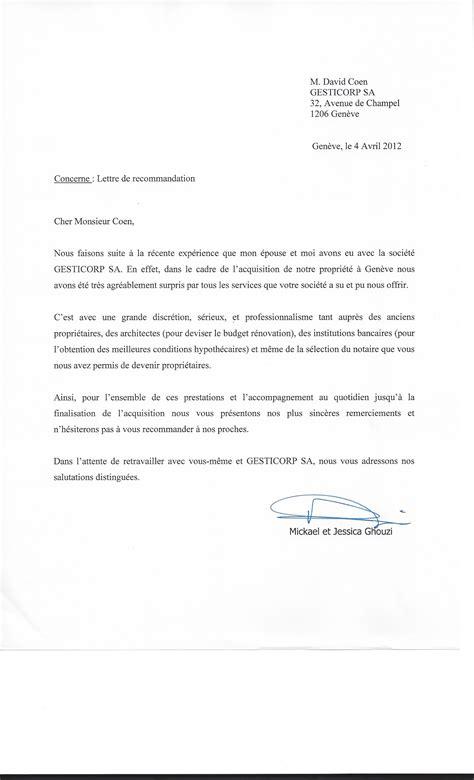 Lettre De Motivation Candidature Spontanée Pharmacien Hospitalier Ppt Lettre De Motivation Hopital Aide Soignante