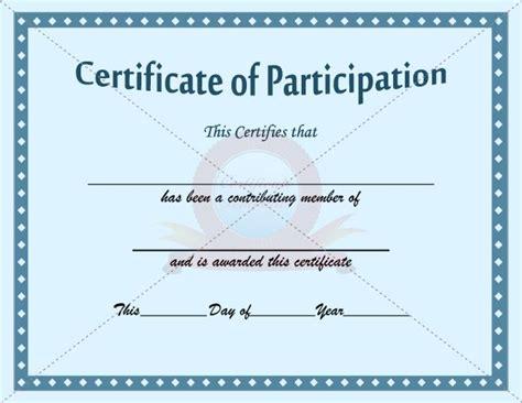 participation certificate templates psd best templates ideas