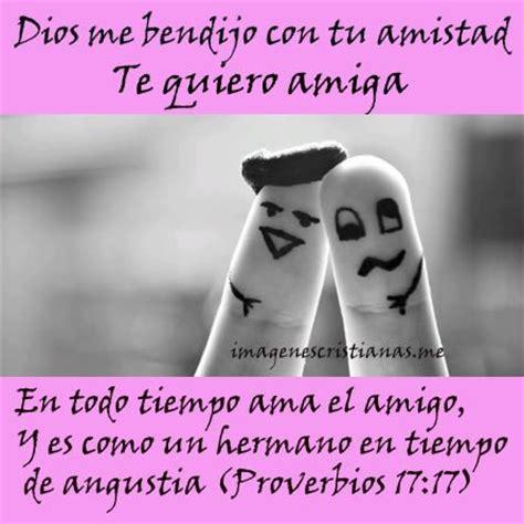 imagenes catolicas para una amiga imagenes de amistad cristiana para dedicar a una amiga