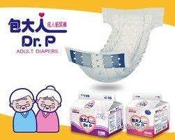Murah Dr P Diapers M10 Basic jual diapers murah