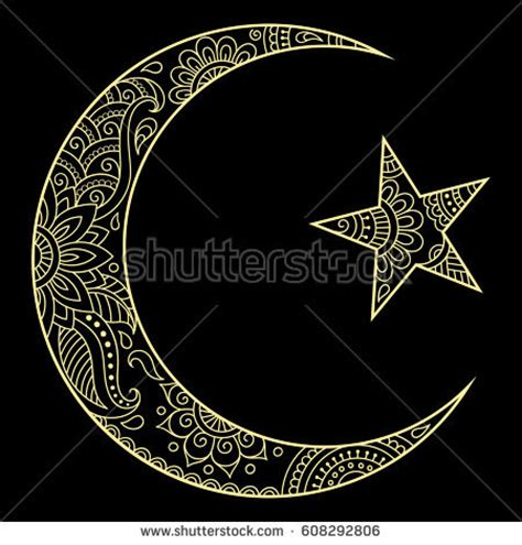 muslim symbol tattoo quot turkey tattoo quot stock images royalty free images