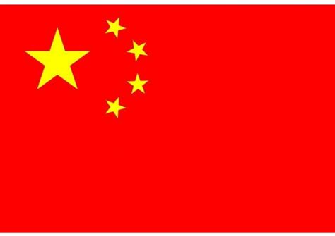 chinese study 2015 mofcom scholarship for study in the people s republic