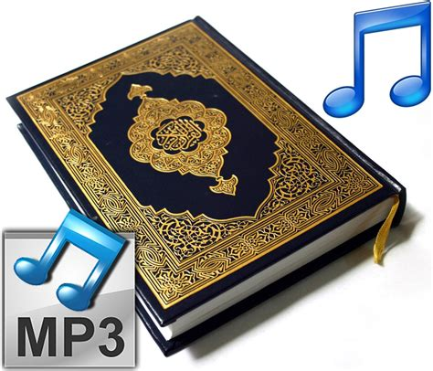 download quran quran download