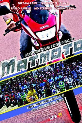 film terbaru zizan senarai filem melayu terbaru 2015 sanoktah