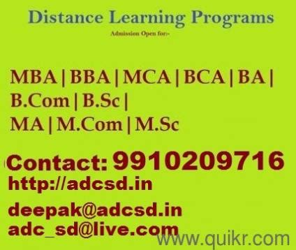 Mba Distance Education In Baroda by Ba Bba Bca Bcom Bsc Ma Mba Mca Msc In Anand Parbat Delhi