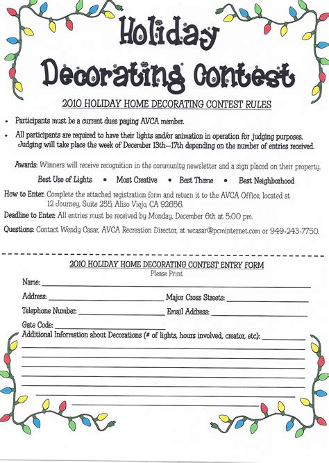 office holiday decorating contest flyer aliso viejo a great place to live decorating contest info