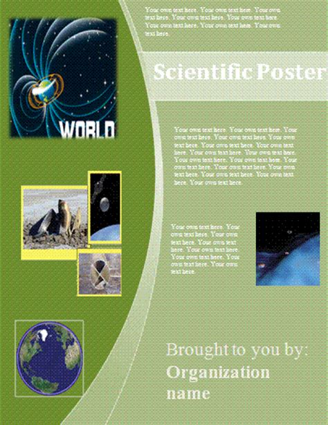 poster templates free free scientific poster template free business templates