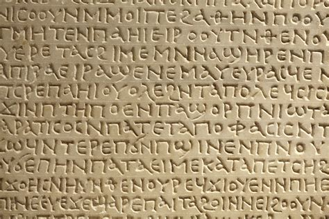 Ancient Greece Essay by What To About The Ancient Language