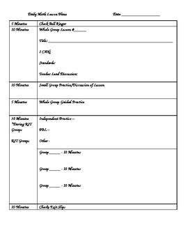 daily math lesson plan template by marci bennett tpt