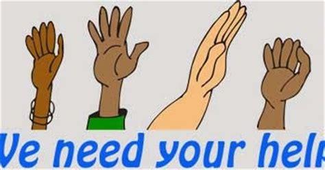 funfreeclipart.com: hands raised we need your help fun