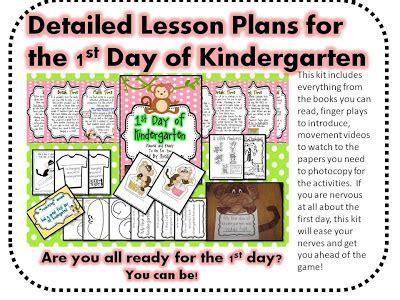 kindergarten activities for the first day of school mrs miner s kindergarten monkey business tips for