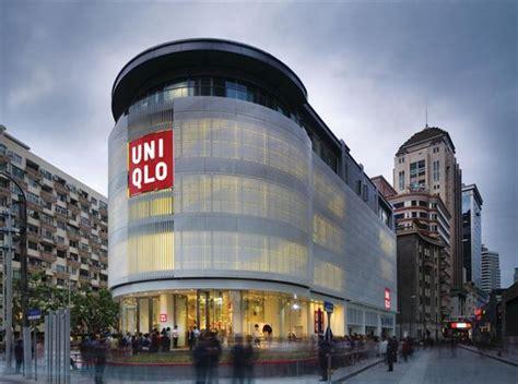 uniqlo shanghai architect magazine