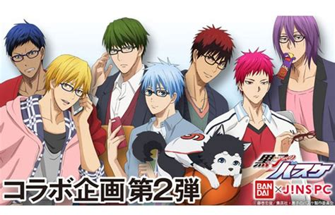 Pre Order 80 Part 2 part 2 of kuroko s basketball and jins pc collaboration