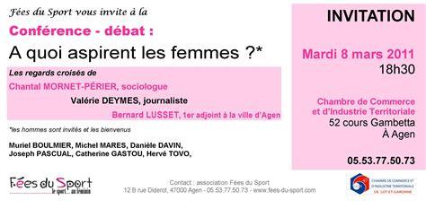 Exemple De Lettre D Invitation à Un évènement Modele Invitation Conference Debat Document