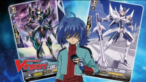 cardfight vanguard episode 64 cardfight vanguard official animation