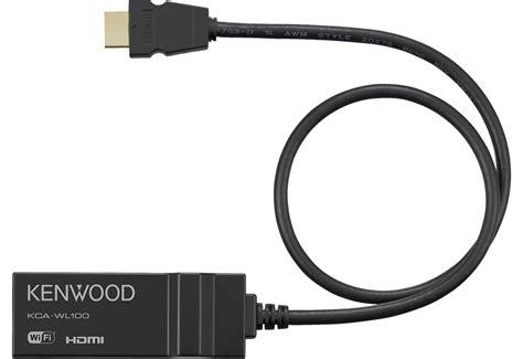 Kenwood Kca Ip302 窶 kca wl100 窶 kenwood electronics russia