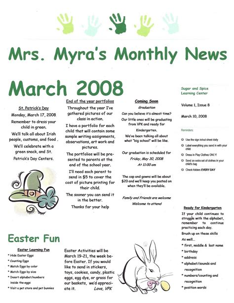 parent newsletter templates best photos of november newsletter templates for day care