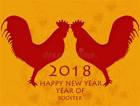 new year 2018 for rooster rooster happy new year 2018 stock illustration
