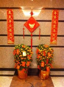 china dekoration file hk mid levels new year decoration plants jan